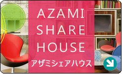 AZMI SHARE HOUSE